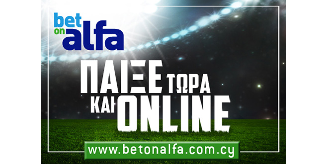 Bet on alfa online com to the moon crypto currency